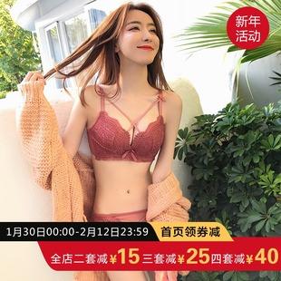 内衣套装女文胸聚拢软钢圈收副乳防下垂性感上薄下厚绑带大胸胸罩