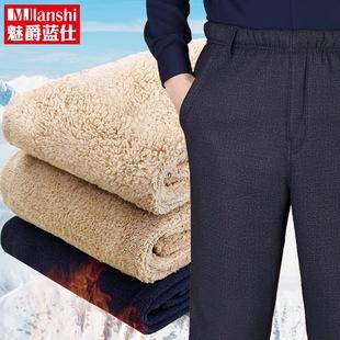 冬季羊羔绒男士裤子男加绒加厚中老年松紧腰外穿棉裤老人爸爸