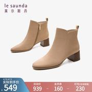 莱尔斯丹秋冬圆头羊皮粗跟中跟短靴子切尔西靴女1T49303