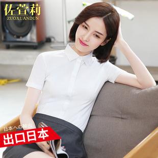 夏季2018职业白衬衫女短袖正装V领白色衬衣女工作服