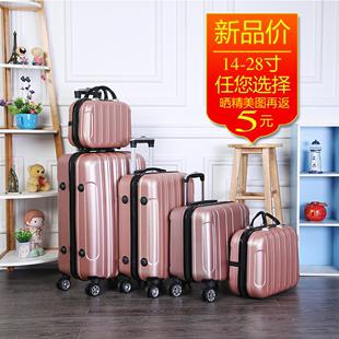 登机20寸行李箱女小箱子包14手提化妆皮箱拉杆箱男1816小清新