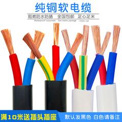 电线RVV2芯3芯1 1.5 2.5 4 6平方护套线防水防冻国标纯铜芯电缆线