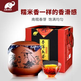 古陌茶叶 云南勐海普洱茶熟茶老茶头 糯米香普洱茶散装小沱茶500g
