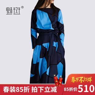 魅斑欧美女装气质拼接撞色收腰连衣裙中长款时尚洋气秋冬季A字裙