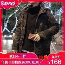 秋装ins港风风衣男迷彩中长款潮潮流冬季厚加棉棉衣工装外套