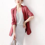玫瑰色小西装外套女设计感小众INS春秋薄款一粒扣七分袖西服上衣
