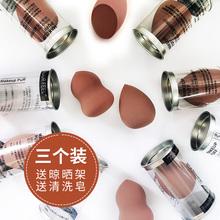 美妆蛋超软气垫散粉扑化妆棉海绵球彩妆蛋葫芦干湿两用不吃粉工具