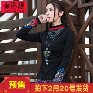 2018秋冬加绒上衣民族风女装印花拼接长袖T恤大码显瘦高领打底衫