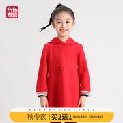 布布发现童装女童针织连衣裙长袖2019年秋季中长款女孩A字裙