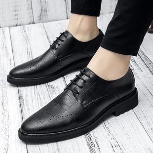 夏季男鞋子男士皮鞋真皮透气青年商务英伦镂空防臭鞋