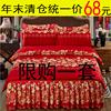 加厚纯棉床裙四件套韩版床罩网红全棉磨毛婚庆双人被套1.8米床盖