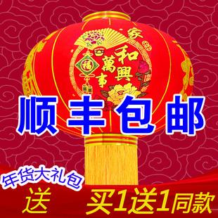 新年2019春节过年灯笼挂饰户外带led灯大门口挂大红灯笼大门