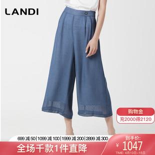 LANDI蓝地阔腿套装休闲裤九分裤女2020夏装