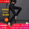 逸阳女裤2018秋冬高腰牛仔裤女小脚长裤大码黑色铅笔裤子