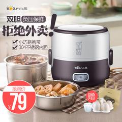 小熊电热饭盒双层304不锈钢可插电加热蒸煮饭盒迷你小饭煲热饭器
