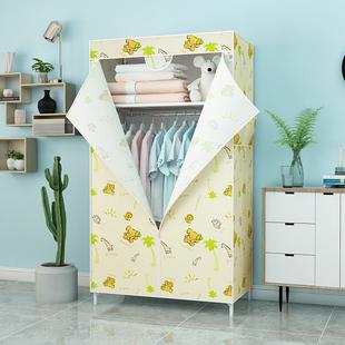 衣柜简易布衣柜小号宿舍学生租房布艺组装柜子折叠单人收纳挂衣橱