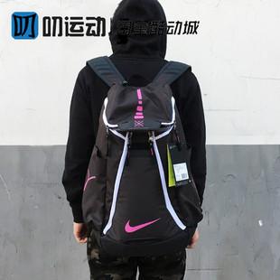 Nike Max Air 耐克精英大气垫背包篮球双肩包BA5259-010-061