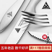 美国SABER牛排叉盘子套装西餐餐具不锈钢叉勺三件套西餐叉