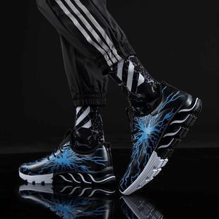 运动鞋2019鞋子男士冬季男鞋潮鞋板鞋百搭内增高跑鞋春季