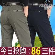 富贵鸟男裤冬季中年男士纯棉免烫直筒裤高腰宽松商务爸爸装裤