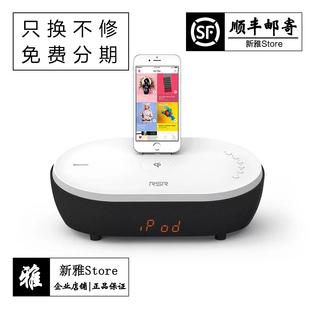 RSR DS412Qi苹果音响iPhone iPad无线充电底座手机播放器蓝牙音箱