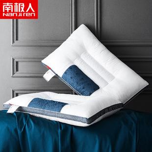 南极人决明子全棉枕头一对装荞麦学生单人成人护颈椎枕芯男女