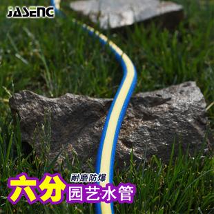 佳盛园艺水管套装软管花园高压6分浇花防爆pvc家用自来水水管收纳