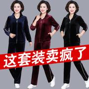 中年妈妈春秋装运动套装中老年女装2021春季金丝绒洋气大码两件套