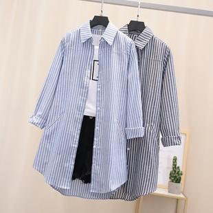 春季中长款蓝白条纹衬衫女长袖宽松打底薄外套裙衫衬衣潮