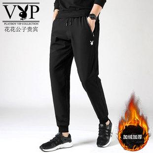 花花公子贵宾裤男冬季运动裤潮流束脚裤羊羔绒裤子男