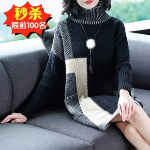 阔太太连衣裙秋过膝加厚高贵针织女贵夫人大码法国小众复古毛衣裙