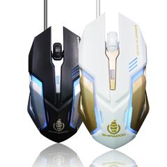 S150 牧马人加重USB有线鼠标 游戏竞技发光CF吃鸡LOL电脑鼠标