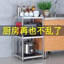 厨房不锈钢置物架3层储物架多功能落地式3层厨具调料微波炉收纳架