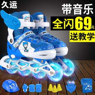 久运溜冰鞋儿童全套装旱冰轮滑鞋初学者男童女童专业直排轮可调