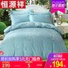 恒源祥四件套全棉纯棉被套秋冬床单1.5 1.8m床4件套双人床上用品