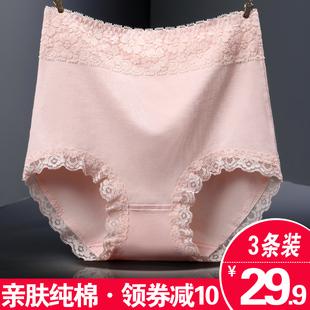 3条装 收腹高腰内裤女士纯棉塑身提臀产后大码无痕棉质面料三角裤