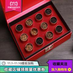 小罐滇红茶 特级云南凤庆红茶 野生红古树红金丝红蜜香金芽组合装