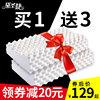 黛圣婕泰国乳胶枕头一对成人天然橡胶枕芯记忆单人双人护颈椎枕头