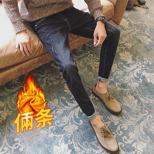 弹力男士牛仔裤秋季潮流小脚裤秋冬款长裤男裤子黑色加绒