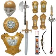 儿童玩具盾牌塑料男孩子罗马战士盔甲龙骑士表演出服装套装