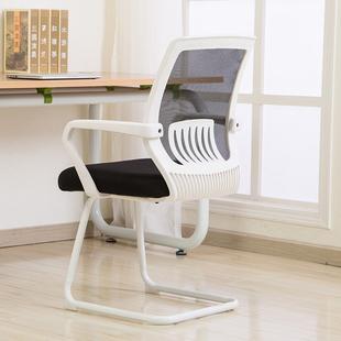 卡弗特 电脑椅家用网椅弓形职员椅升降椅转椅现代简约办公椅子