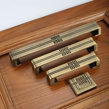 新中式衣柜门把手仿古橱柜抽屉拉手柜门柜子拉手欧式把手家具五金