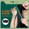 匹奇拉直发器电夹板熨板女负离子卷发棒不伤发直卷两用夹头发神器