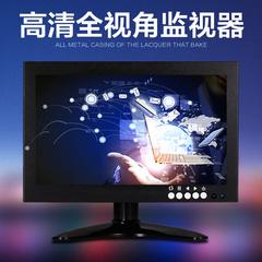高清8寸显示屏IPS宽屏EYOYO监视控迷你小显示器HDMI倒车影像1080P