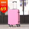 行李箱男女20寸可爱拉杆箱皮箱万向轮旅行箱24学生28寸密码箱