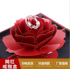 抖音高档戒子盒旋转玫瑰花圣诞求婚表白首饰网红创意礼物花盒