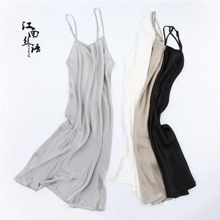 不拼接真丝吊带裙夏季 100桑蚕丝中长打底连衣裙纯色内搭防透衬裙