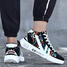 豪迈特步F361春季鞋子男潮鞋高帮帆布鞋学生百搭运动