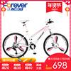 永久山地车自行车女款24 26寸一体轮双碟刹成人减震越野赛车P6