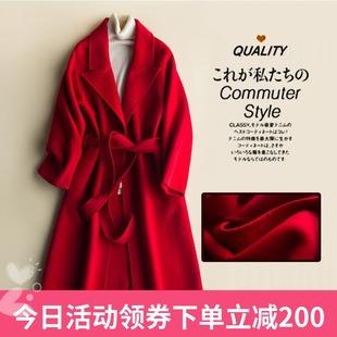 双面羊毛呢大衣女风衣冬毛呢女厚外套长款大红色呢子